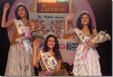 Miss Nepal 2012 winners