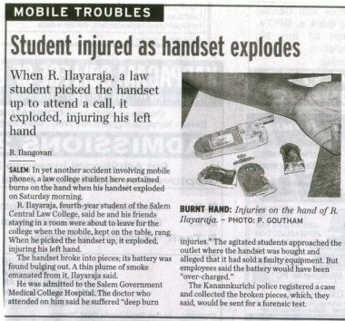 Mobile Trouble - Weird Accidents in Nepal