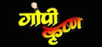 gopi-krishna