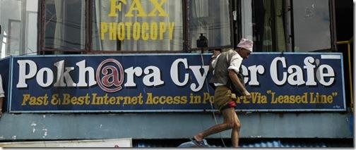 cyber_cafe_pokhara