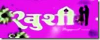 khushi-nepali-movie