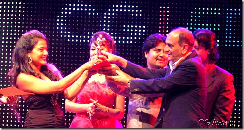 cg-award_rekha_rocked