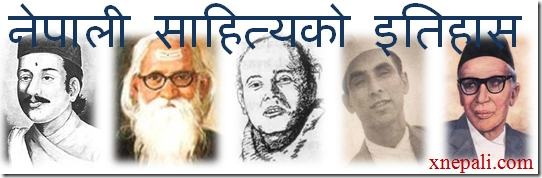 history_of_nepali_literature