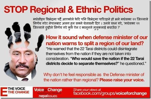 regional_politics_by_defense_minister
