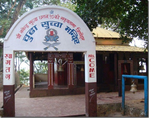 Budh a_subba_temple_east_nepal