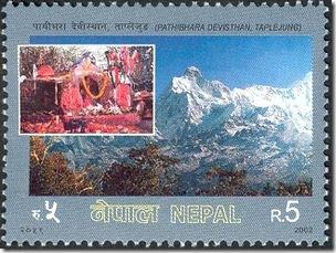 Stamp_Visit_Nepal_series_Pathibhara_Devisthan_Taplejung