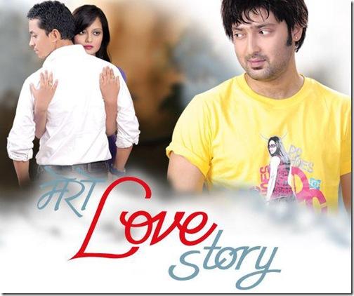 mero_love_story