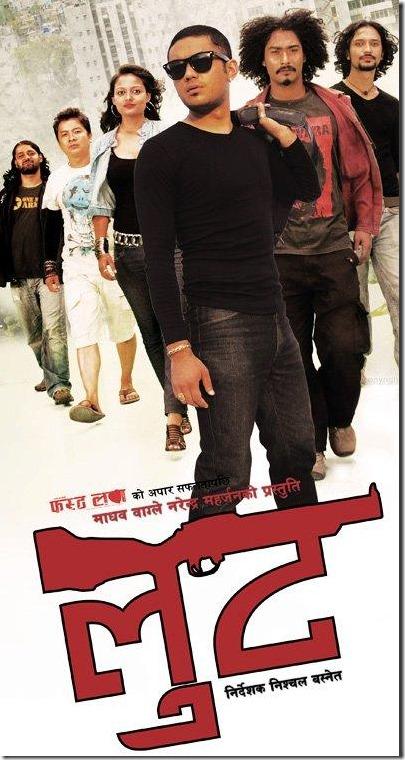 Loot_movie (6)