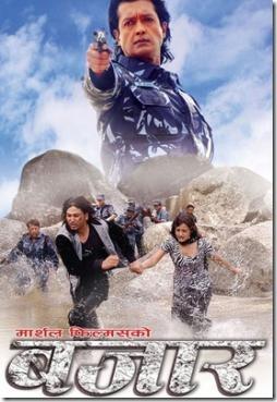 bazaar_poster