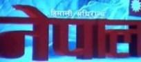 nepal_nepali_movie
