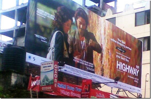 highway_poster-bagbazar