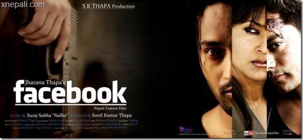 facebook_poster
