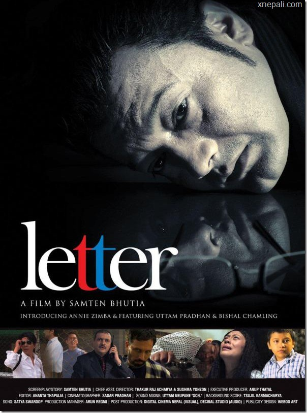 Letter_poster (4)
