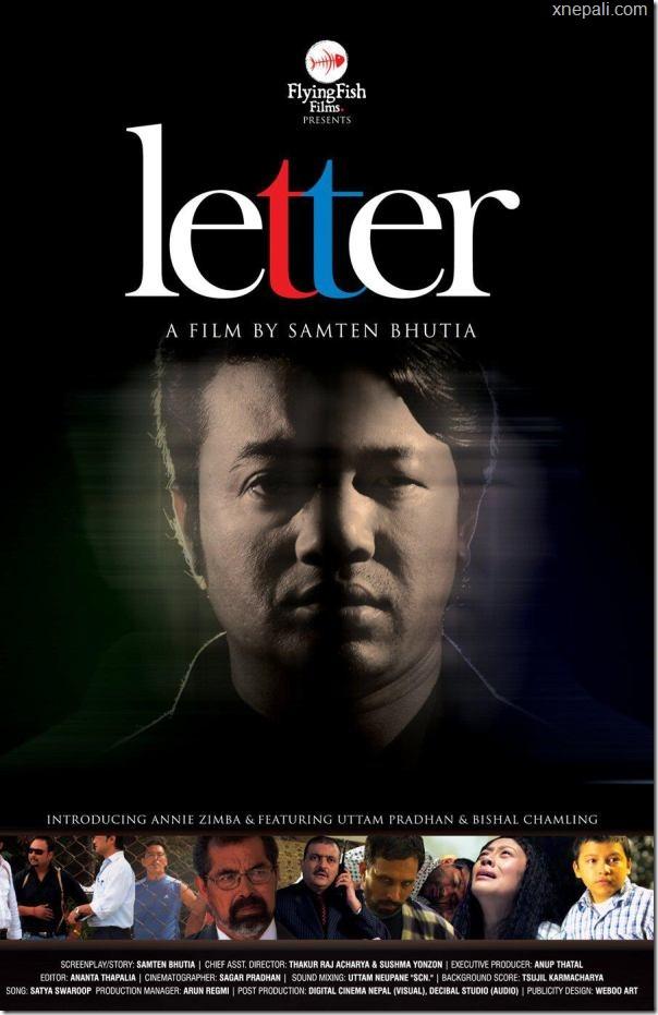 Letter_poster (6)
