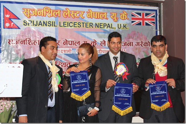 Rejina_Upreti_in_UK
