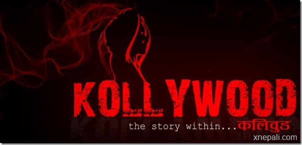 kollywood_title