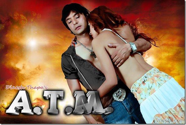 ATM movie (1)