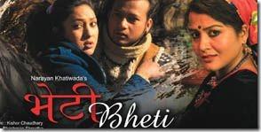 bheti
