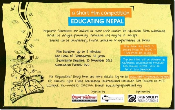 educating_nepal_competition