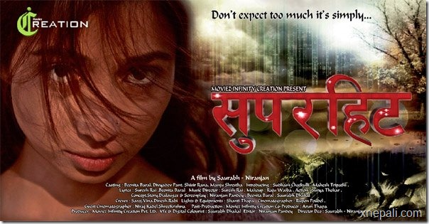 superhit-binita baral movie
