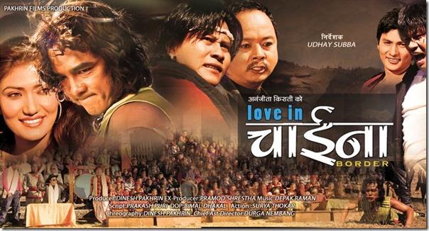 love in china border_1