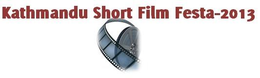 ktm short film
