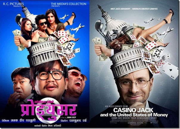 producer poster copied from Casino Jack