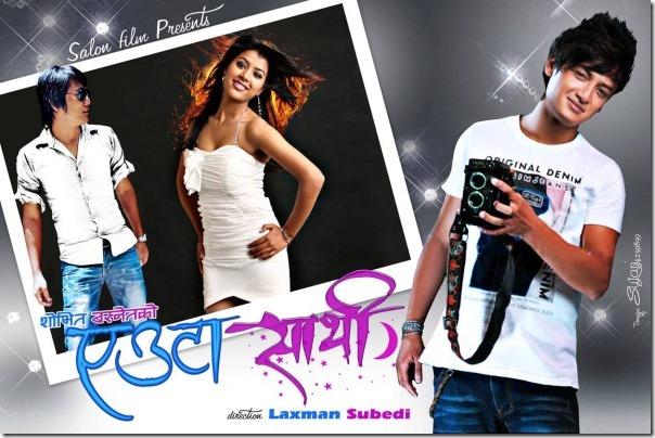euta sathi - poster 1
