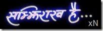 samjhi rakha hai