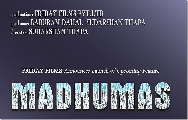 madhumash poster