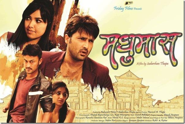 madhumash poster (2)