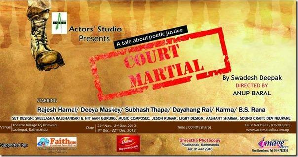 court marshal poster