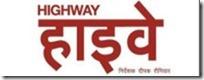 highway name