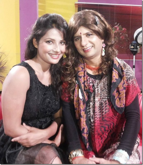 ujju darling with sumina ghimire