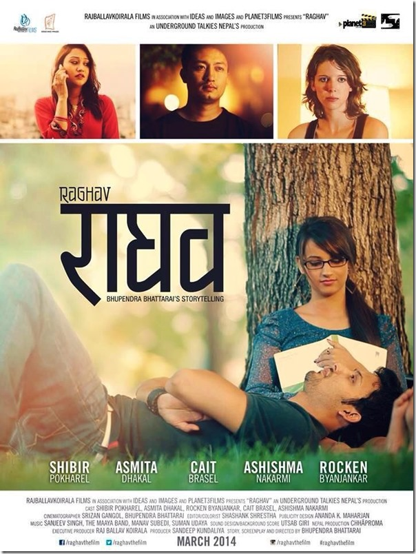 raghav poster