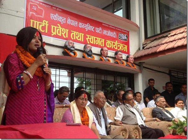 Nepali actress rekha thapa speaks in welcome program of CPN Maoist