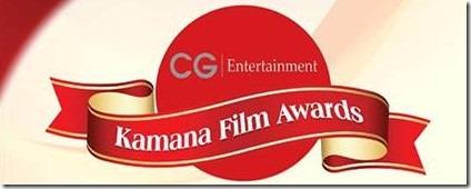 cg - kamana film award