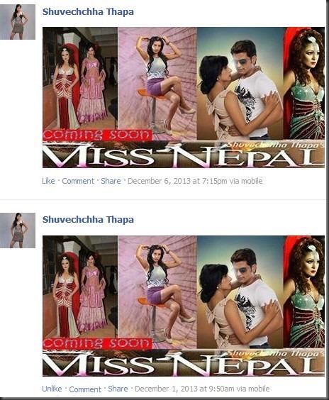 suvekshya thapa miss nepal promotion in facebook