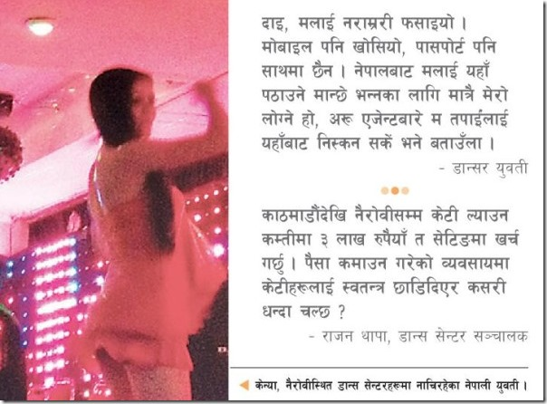 nepali actress dancing in african dance bars 2