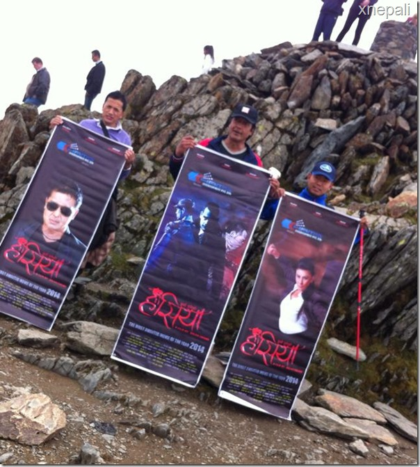 Rajesh hamal and milan chams hasiya poster