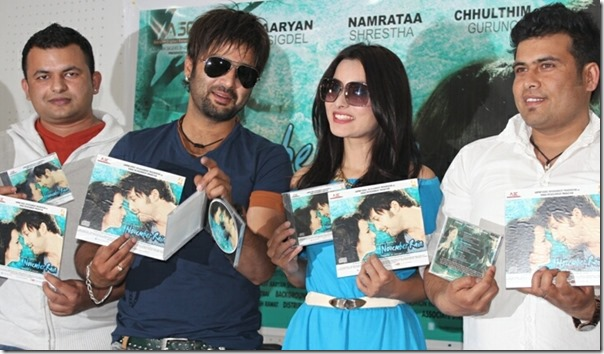 muisc launch aryan and namrata