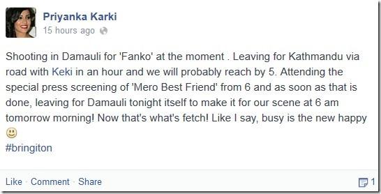 priyanka karki facebook post