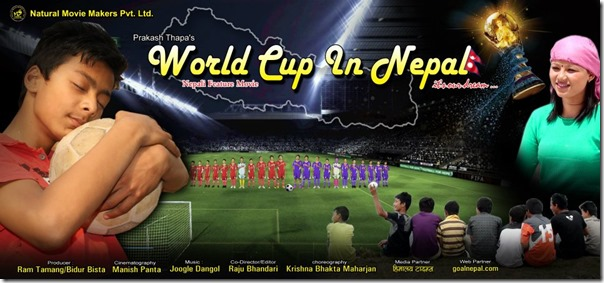 world cup in Nepal poster