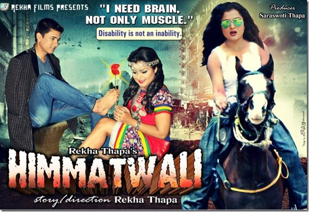 himmatwali poster (2)
