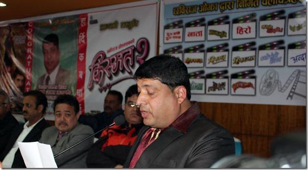 chhabi raj ojha birthday (3)
