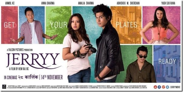 jerry-poster-1