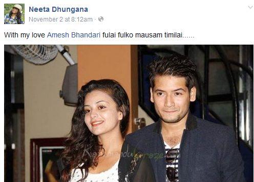 neeta dhungana announce her love