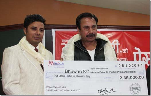 Bhuwan KC biography payment