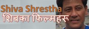 Shiva Shrestha Films