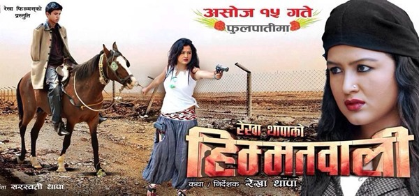 himmatwali poster 2